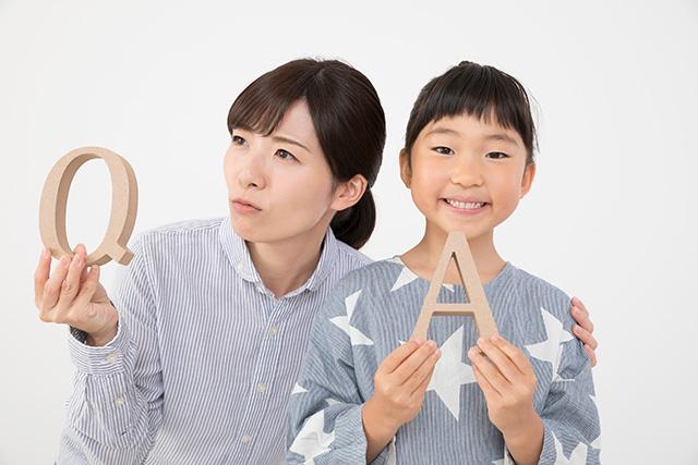 子どもに遺伝する?わきがのメカニズムと対処について