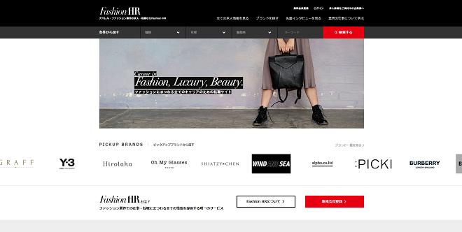 Fashion HR