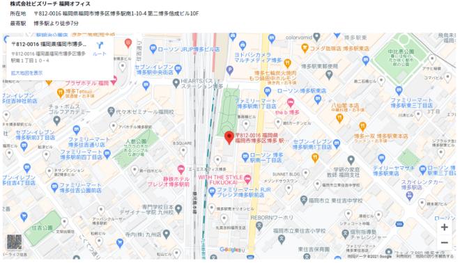 ビズリーチの福岡オフィス地図